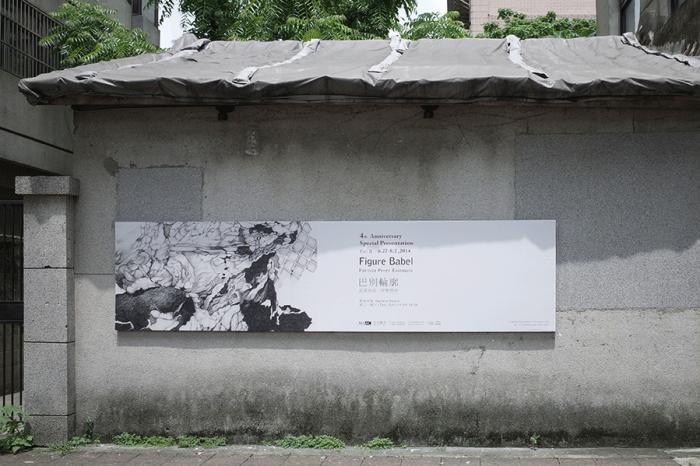 MSAC-banner